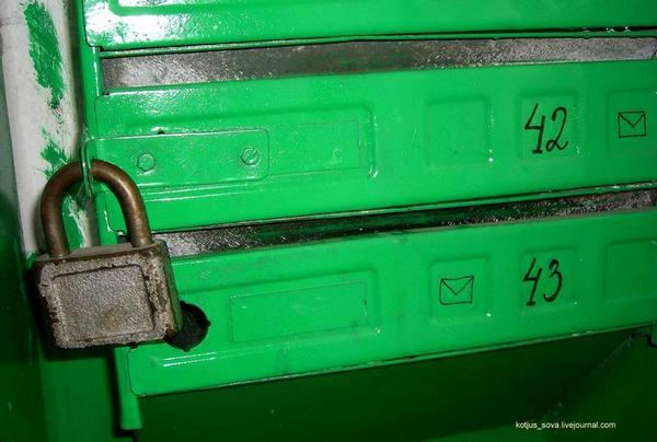 Ремонт почтового ящика своими руками 40