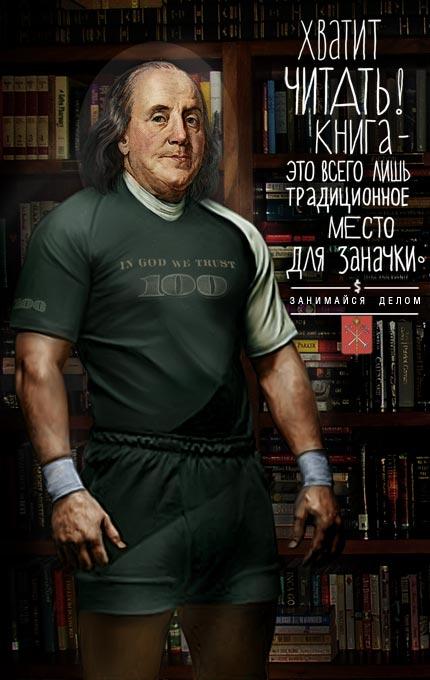 http://www.ljplus.ru/img4/s/u/supehero/100ds.jpg