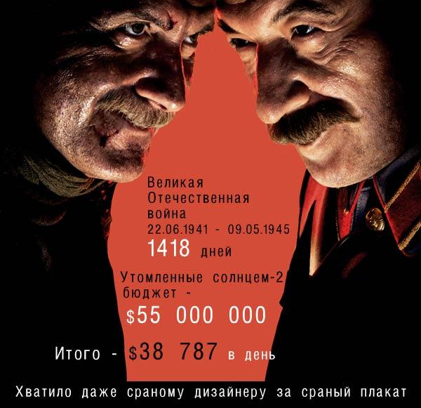сраный плакат