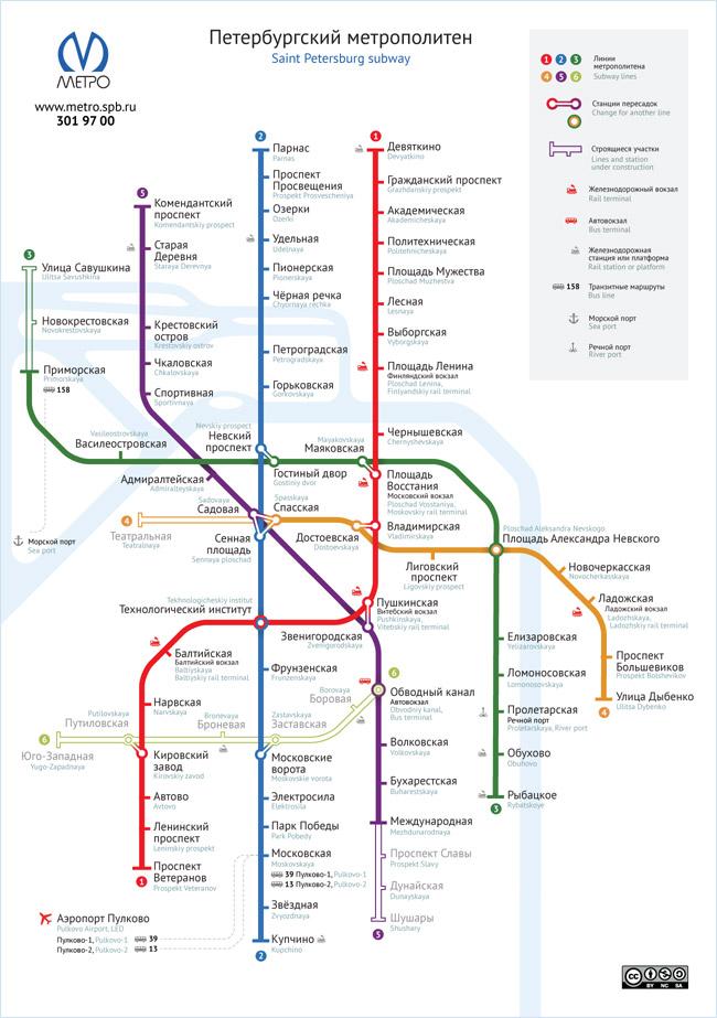 метро рыбацкое санкт-петербург время