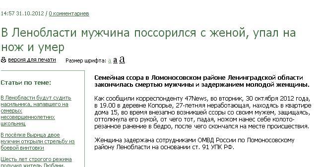 51.47 КБ