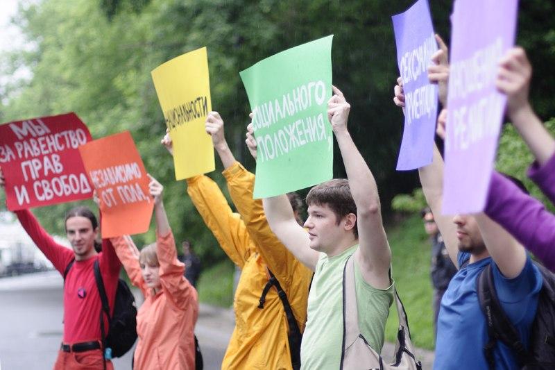 В минувшие выходные в Москве прошел фактически первый легальный гей-парад