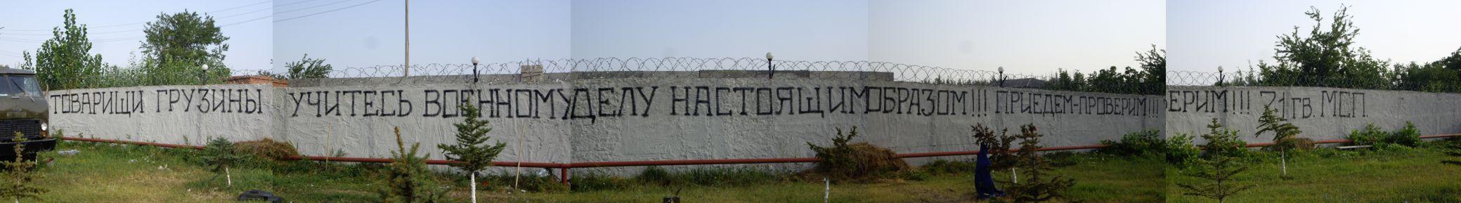 http://www.ljplus.ru/img4/s/w/swekl/Obratshenie.jpg