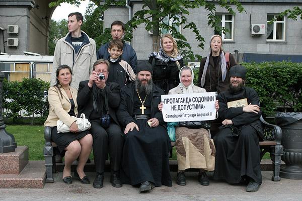 ortodoksalnaya-seksualnaya-orientatsiya