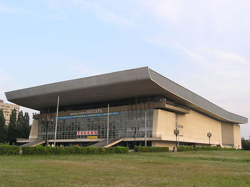 Тольятти дворец спорта волгарь