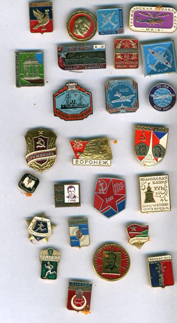 гербы городов значки