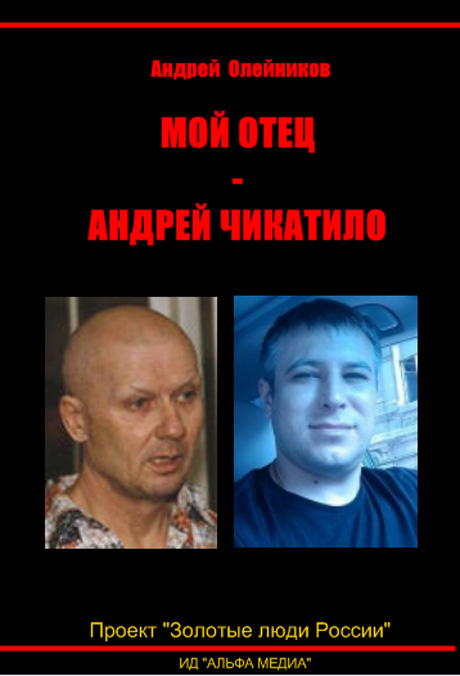 телефоны шлюх города москвы