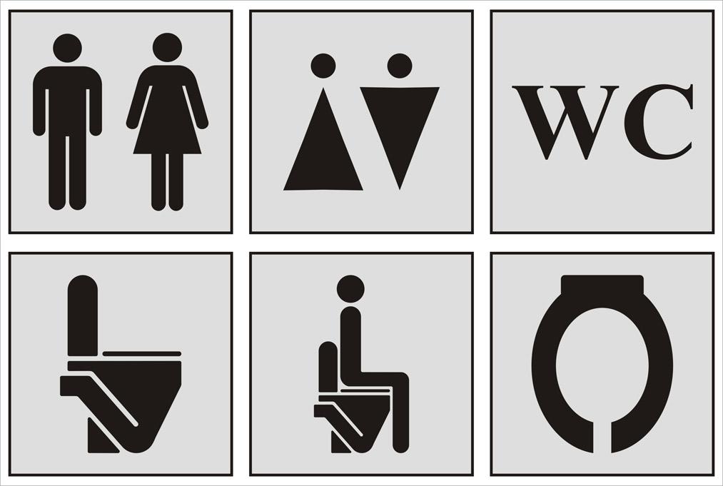 обозначение туалета картинки
