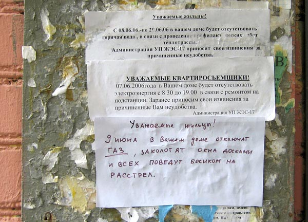 Найти в москве адрес человека
