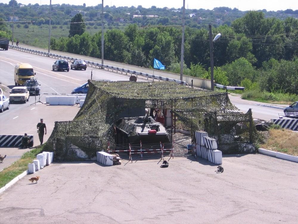 Молдавія показ місцевості