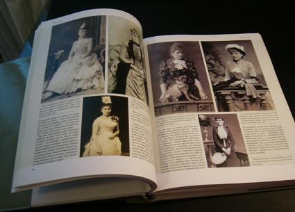 русская мода 150 лет в фотографиях