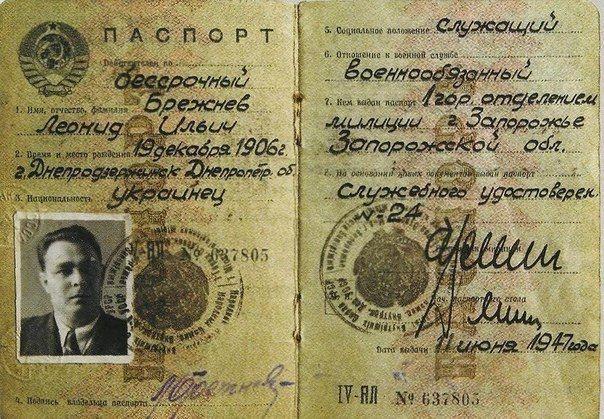 http://www.ljplus.ru/img4/t/e/te_el/Brezhnev.jpg