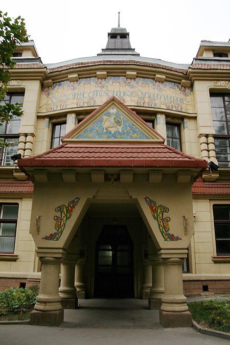 Харків. Корпус Академії