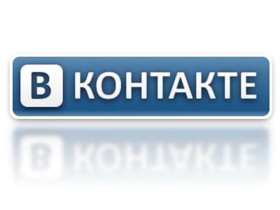 Станислав Тертычный ВКонтакте
