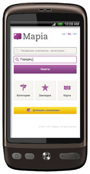 Мобільна версія Mapia на Android