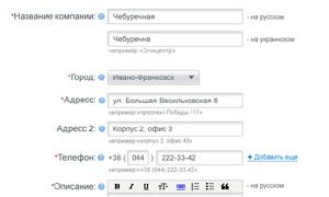 Редактирование профайла