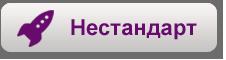 Нестандартное размещение на Mapia.ua
