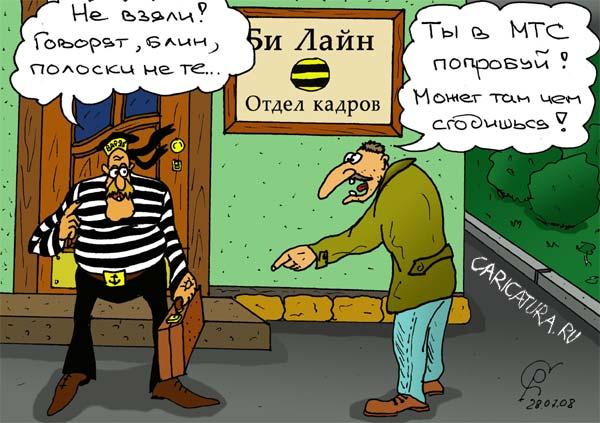 http://www.ljplus.ru/img4/t/h/thu_thu/6EA47757.jpg