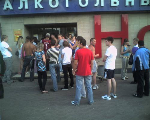 http://www.ljplus.ru/img4/t/h/thunderbreaker/Photo-0023-_Custom_.jpg