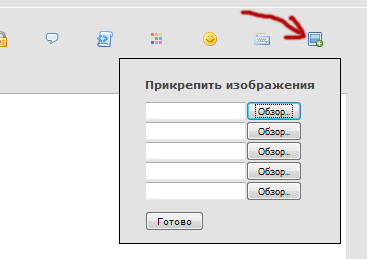 http://www.ljplus.ru/img4/t/h/thunderbreaker/izo.jpg