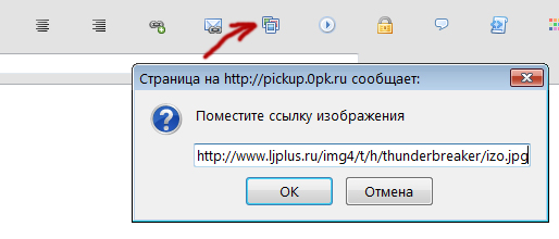 http://www.ljplus.ru/img4/t/h/thunderbreaker/izo2.jpg