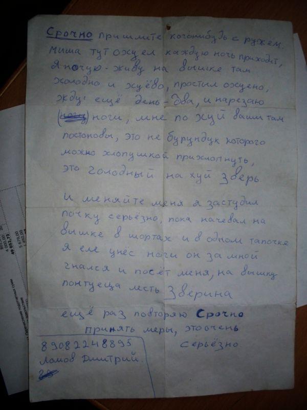 ойлфорум - фото 2