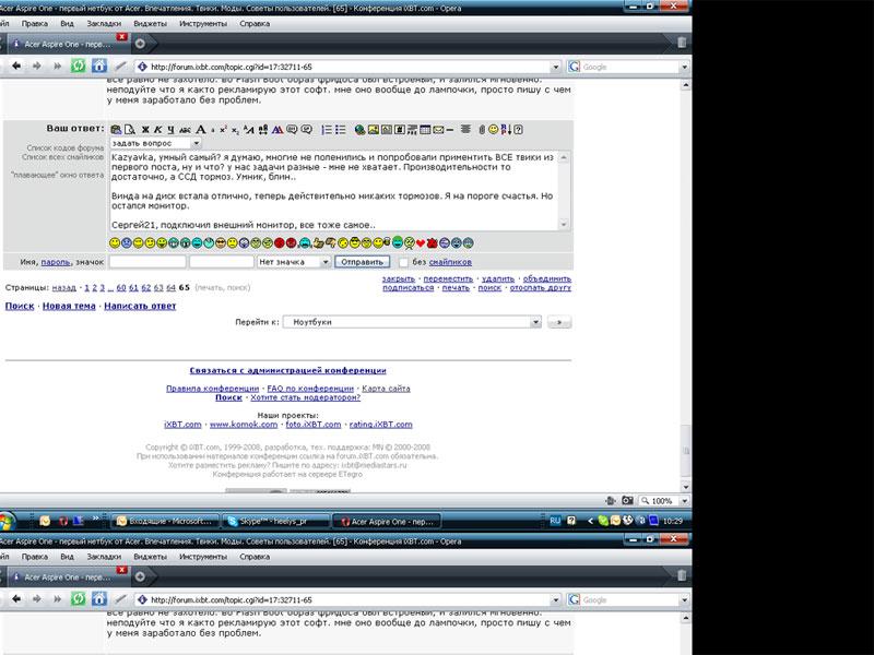 iatkos s3 v2 1068 torrent