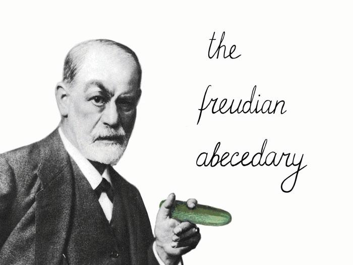 Фрейдистский