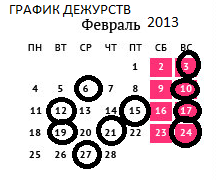 16.98 КБ