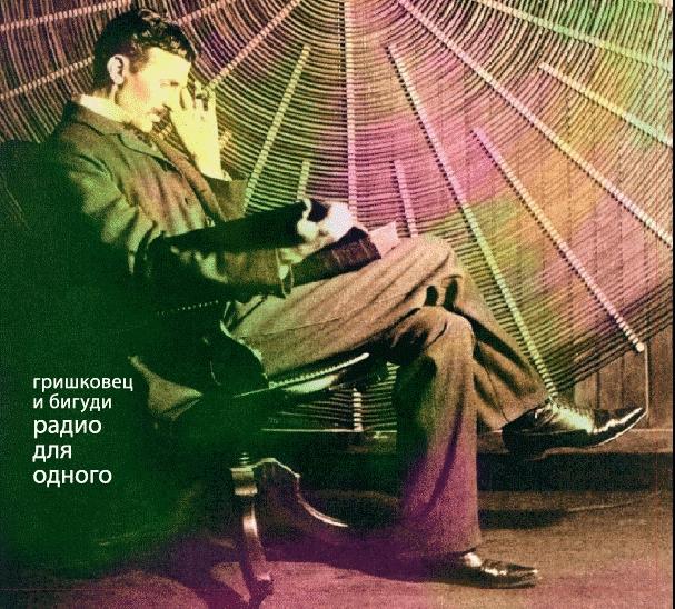 http://www.ljplus.ru/img4/t/o/tortoizze/_______-_____-___-______-jpg.jpg