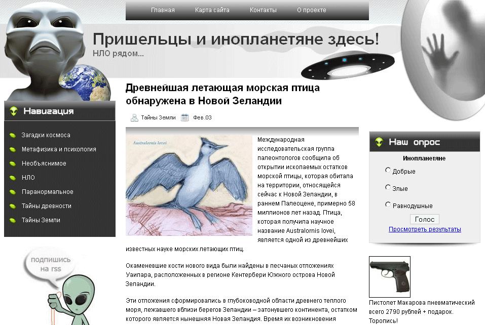 105.15 КБ