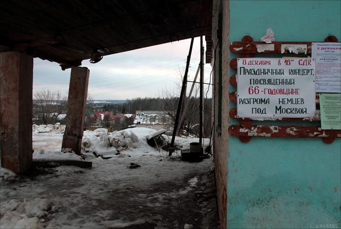 """""""Пост №1"""": киевские школьники будут дежурить все каникулы возле Вечного огня в парке Славы - Цензор.НЕТ 2077"""