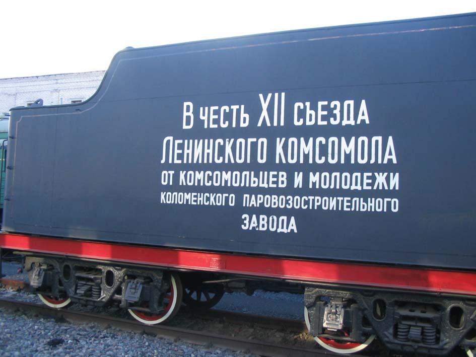 ТЕНДЕР Л2298
