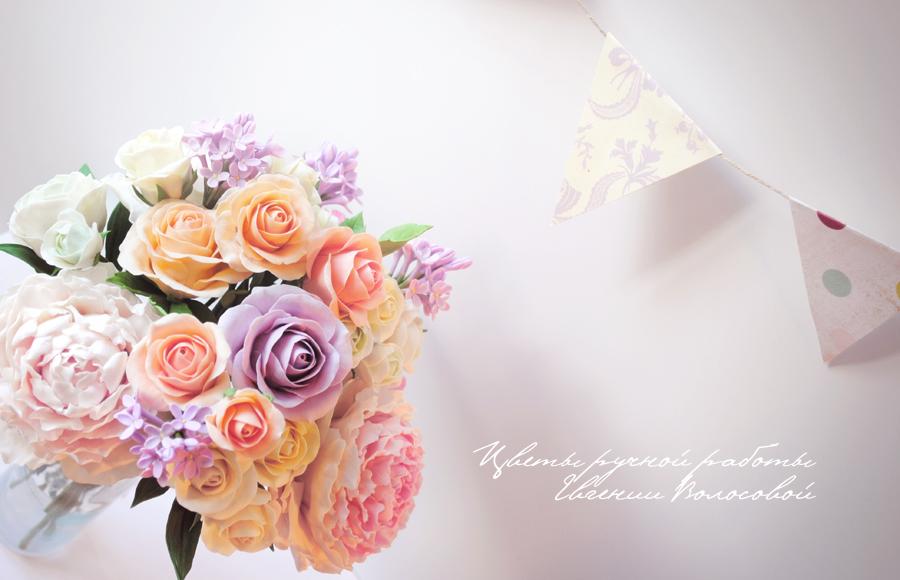 Букет пастельных цветов