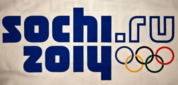 Фото 1 - Представлен логотип Олимпиады в Сочи