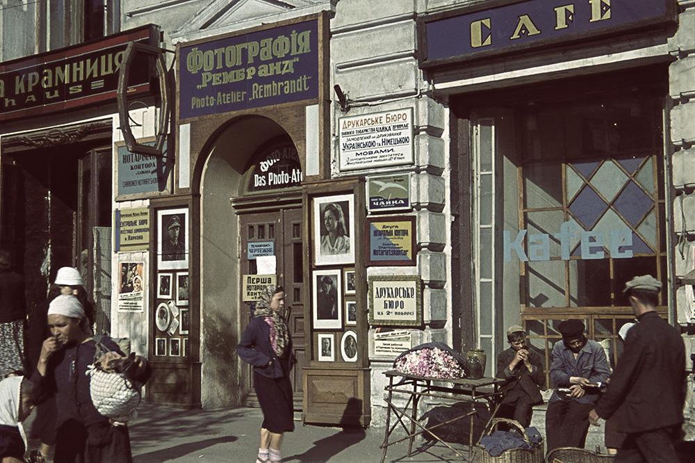 Фашистская украинизация Донбасса: по материалам оккупационной прессы