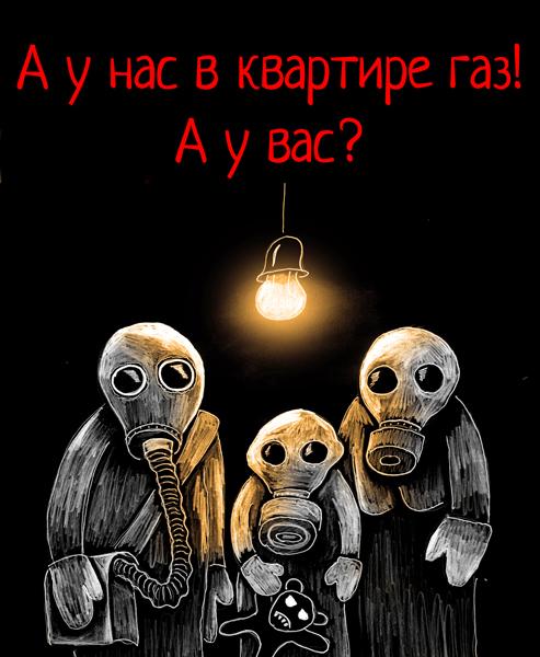 http://www.ljplus.ru/img4/v/a/vasya_lozhkin/1Gaz.jpg