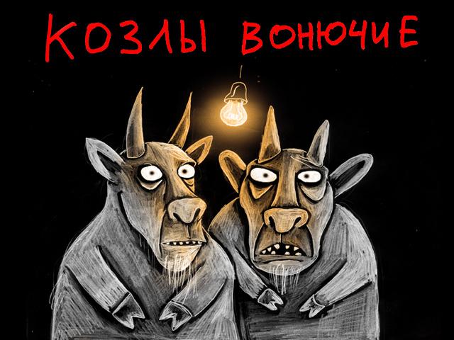 Сайт Booking.com ввел особый режим бронирования недвижимости в оккупированном Крыму - Цензор.НЕТ 3507