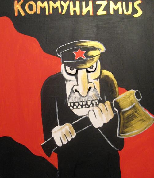 Суд запретил коммунистам проводить массовые акции в Харькове - Цензор.НЕТ 1032