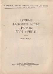 5.80 КБ