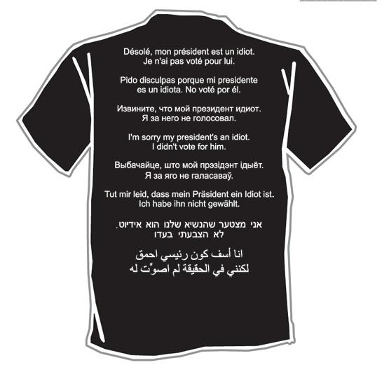 Это еще почему.  Я себе вот футболку заказал.  8. Цитата. не культурно...