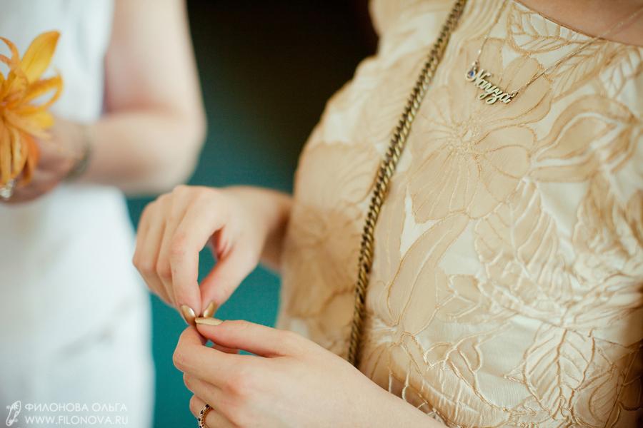 Неклассический образ невесты