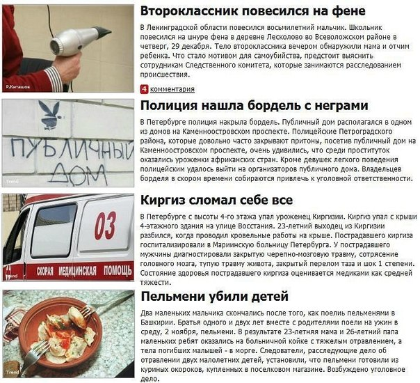 http://www.ljplus.ru/img4/v/i/vizza/trash1.jpg