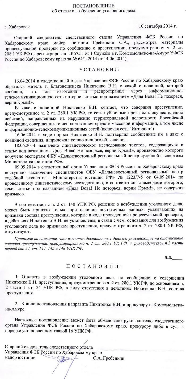 Россия предлагает ООН не признавать госперевороты как смену власти - Цензор.НЕТ 5796