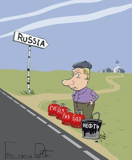 """""""Южный поток"""" не является приоритетным для ЕС, заявляют в Еврокомиссии - Цензор.НЕТ 4782"""