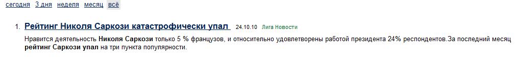 10.52 КБ