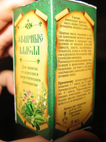 http://www.ljplus.ru/img4/v/o/volha/krym-208-1.jpg