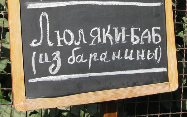 http://www.ljplus.ru/img4/v/o/volha/krym-212-1.jpg