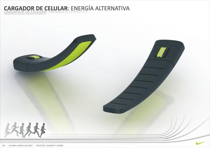 мобильный телефон, заряжаемый с помощью ног