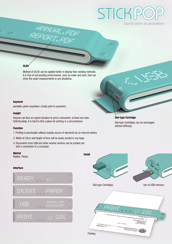 Stick Pop - карманный принтер